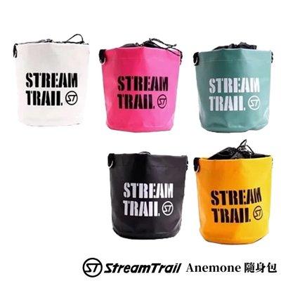 【2020新款】Stream Trail Anemone 隨身包 休閒包 肩背包 側背包 斜背包 活動式背帶