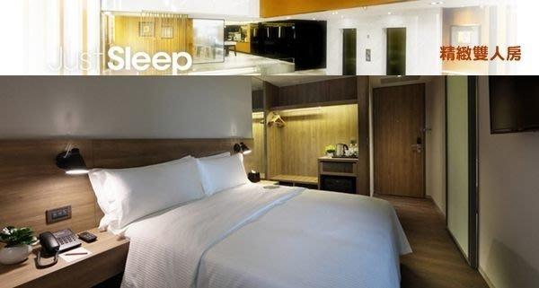 @瑞寶旅遊@高雄捷絲旅【精緻雙人房】『晶華酒店旗下新開幕』另有高雄商旅、寒軒h344