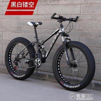 27速雙減震變速大輪胎自行車超粗寬雪地車山地車越野成人男女學生 聖誕節免運