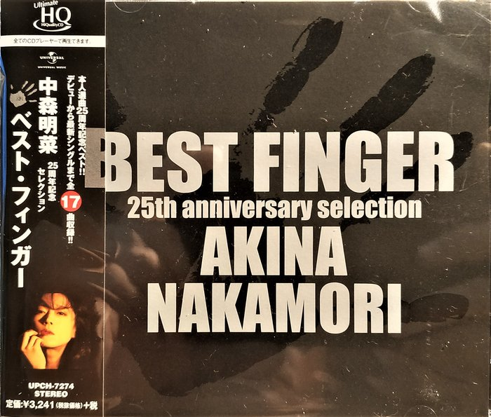 【限定盤/UHQCD】中森明菜 --- BEST FINGER-25th anniversary selection