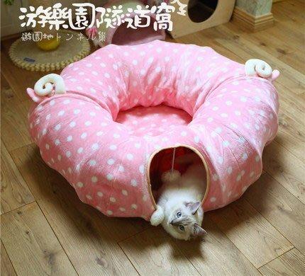寵物滾地龍貓窩貓隧道貓睡袋貓床貓窩墊可拆洗