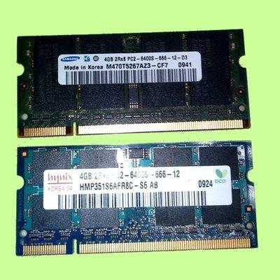 5Cgo【現貨2】t550159837425美光三星DDR2 800 4G 4GB筆電記憶體雙面高速穩定支持雙通道 含稅