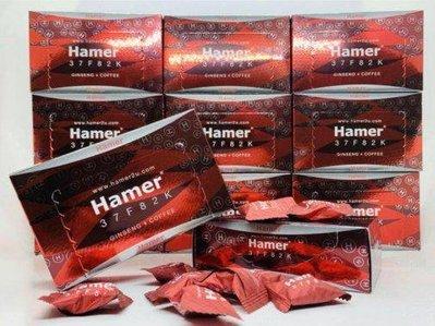 「免運」馬來西亞精力糖汗馬糖Hamer ..一盒1800元(30顆)現貨供應..防偽標籤 .挑戰全台最便宜..