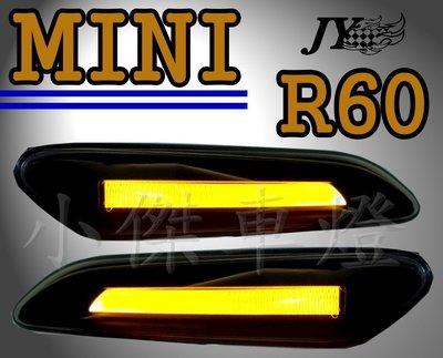 ☆小傑車燈☆ 全新 BMW R60 MINI COUNTRYMAN 燻黑 光柱 側燈 1999
