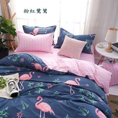 床包16款【RS Home】雙人標準5呎床包四件組沙發套沙發罩沙發墊地墊涼被薄被套地毯床包組