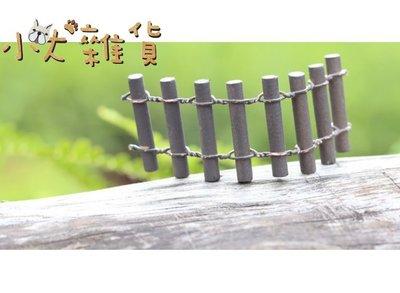 小犬雜貨 多肉植物配件 圓木圍籬 小擺件DIY材料 微景觀公仔