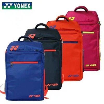 2018全新正品 YONEX 羽球 網球裝備袋 雙肩後背包 海外版 2支裝 型號 006
