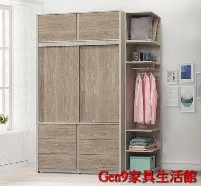 Gen9 家具生活館..莫德納6.5x8尺組合衣櫥(含被櫥)(木心板)-EH:863-65..台北地區免運費!!