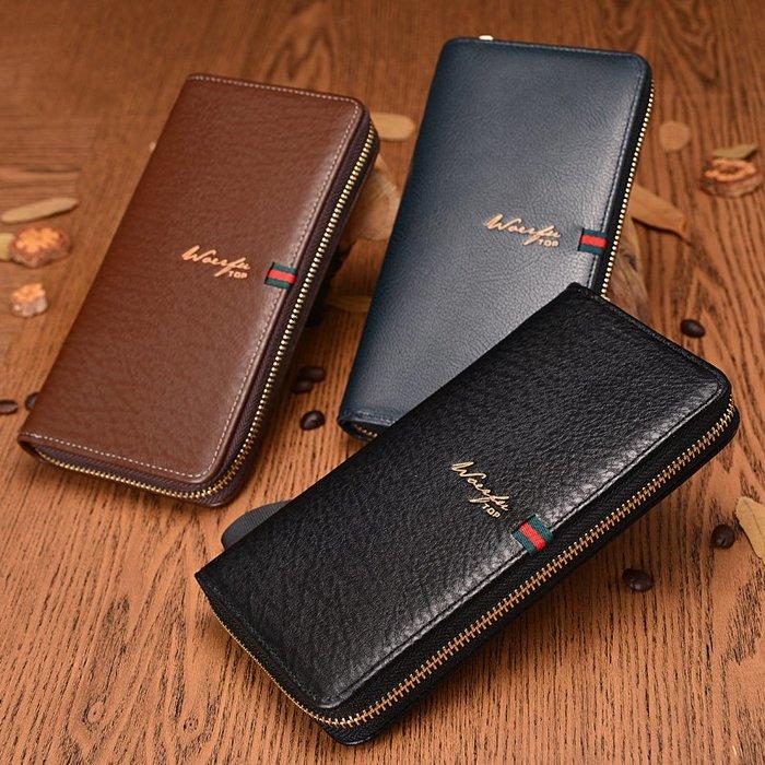錢包 錢夾 男士錢包 長款拉鏈包 商務錢夾手包 票夾皮夾子手機包韓版潮