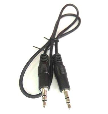 可樂屋 3.5MM音頻線 雙聲道 音頻延長線 3.5MM公對公 3.5毫米 3.5MM插頭/ 免費開發票/ 訂單滿200元出貨 嘉義市
