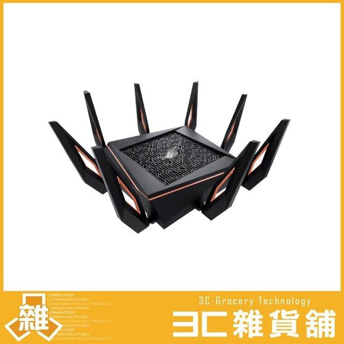 【公司貨】 華碩 ASUS ROG Rapture GT-AX11000 Ai Mesh 三頻 WiFi 電競無線路由器