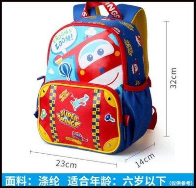 哆啦本鋪 超級飛俠 卡通幼稚園書包男孩女孩小書包36周歲兒童適用酷飛樂迪D655