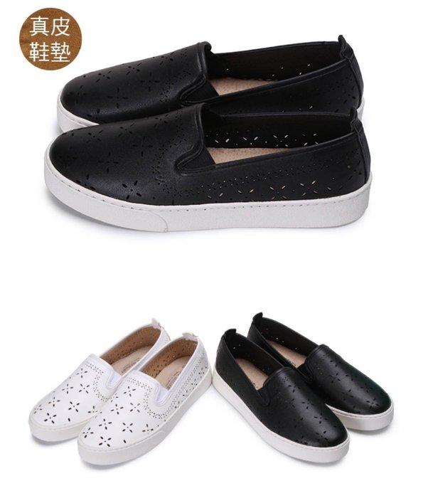 富發牌。女鞋。1BA97 絢麗萬花筒懶人鞋  休閒鞋 (白/黑) (23-25.5號)~nanakids娜娜童櫥