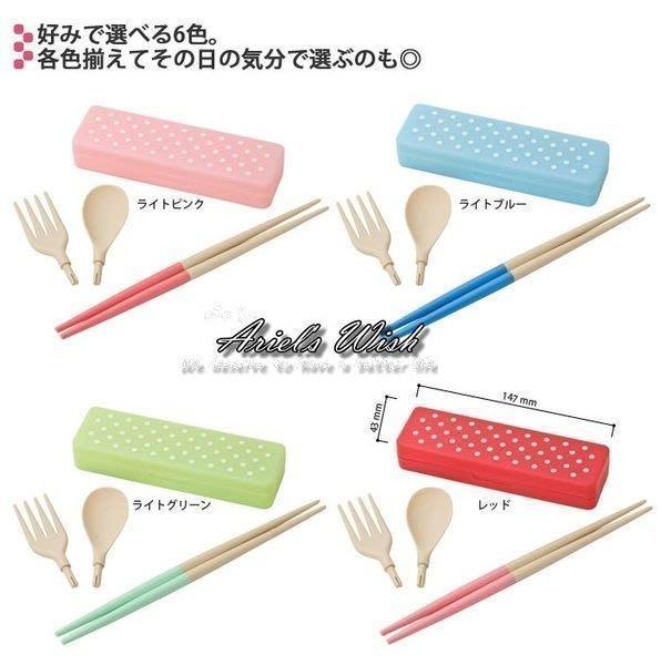 Ariel's Wish-馬卡龍點點系列 環保筷/湯匙/叉子餐具組 -嫩粉、桃紅、粉藍、薄荷綠-現貨請詢問--日本製--
