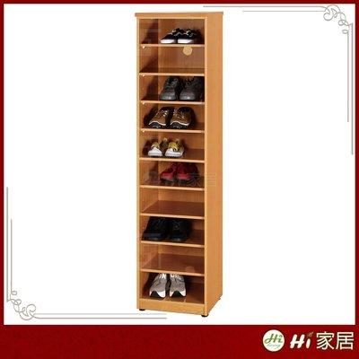 高雄家具(06鞋櫃鞋櫥實木鞋櫃收納櫃)395-059-02木紋色1.4尺塑鋼開棚鞋櫃$3,700元《888創意生活館》