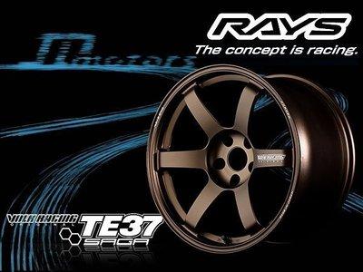 正日本 RAYS  VOLK RACING TE37 SAGA  17吋  7.5J  5x114.3 鍛造