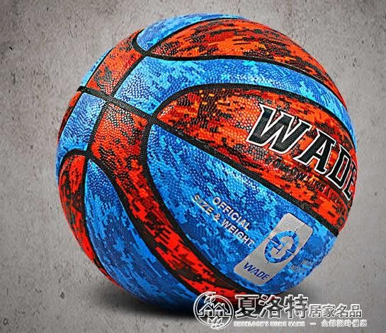 7號翻毛學生籃球成人真皮牛皮質感耐磨藍球室外wade男女比賽