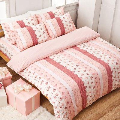 床包被套組 / 單人【貴族花園】含一枕套,100%精梳棉,戀家小舖G01-AAS112