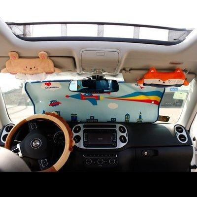 哆啦本鋪 汽車後窗窗簾遮陽簾隔熱遮光防曬車用遮陽擋後擋車窗簾遮陽板 D655