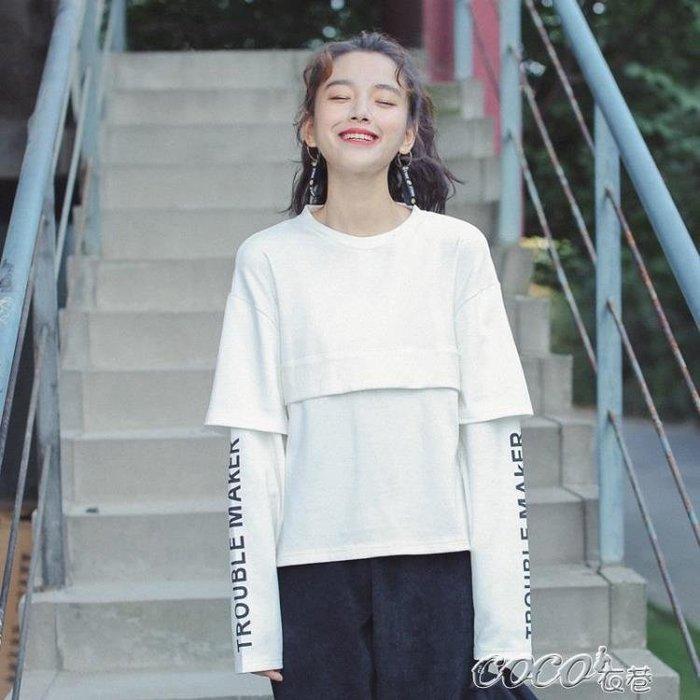 長袖T恤 寬鬆白色長袖t恤女秋季新款韓版ins超火打底衫假兩件純棉上衣
