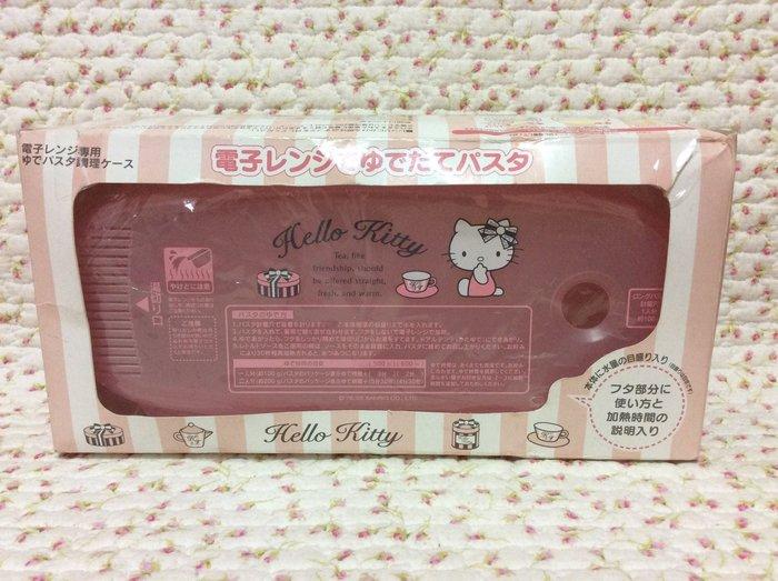 Sanrio hello kitty 微波義大利麵料理盒/保鮮盒《日本製.2005年商品》收藏出清