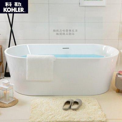  楓閣精品衛浴 KOHLER  EVOK  K-25165T-0 橢圓形獨立式壓克力浴缸(含排水)