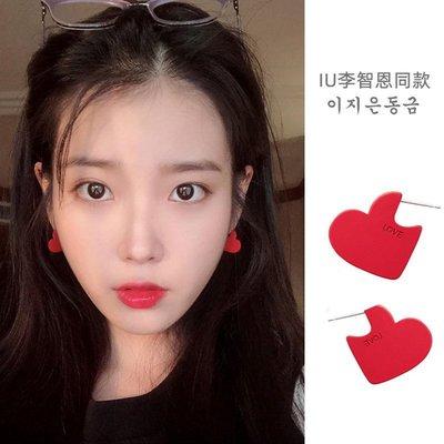 LIVETAI韓生活~925銀紅色愛心新年耳環女韓國IU同款耳釘甜美網紅學生2020新款潮
