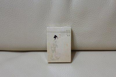 華航 中華航空 CHINA AIRLINES 國立故宮博物院藏品 古畫 06 珍藏版 紀念 撲克牌 收集 收藏
