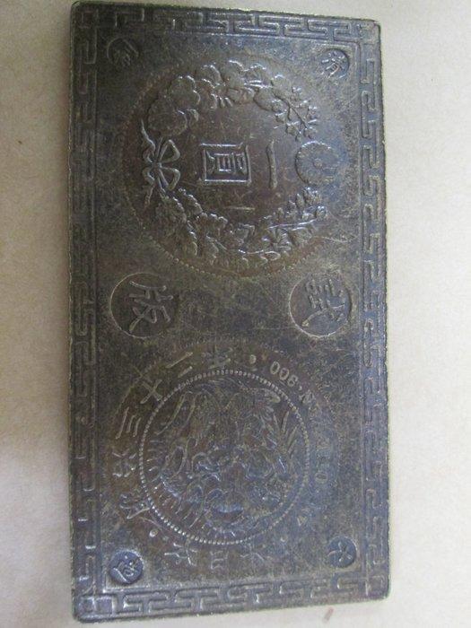 (康熙盛世)(大清試板)(銅版)f669--大日本明治三十二年..1999元起標