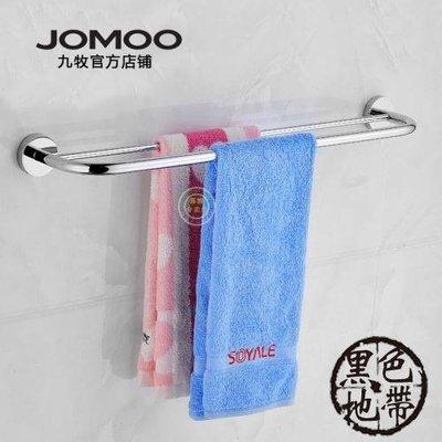 JOMOO九牧毛巾架不銹鋼衛生間折疊置物架浴巾架 浴室衛浴五金掛件