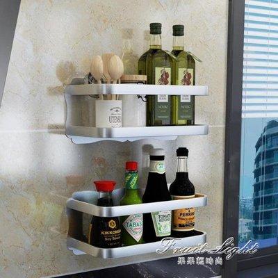 免打孔廚房置物架壁掛調料架調味品廚房用...