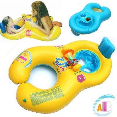 ABC母子圈親子雙人泳圈嬰兒游泳圈寶寶坐圈浮圈救生圈腋下圈0-3歲YTL
