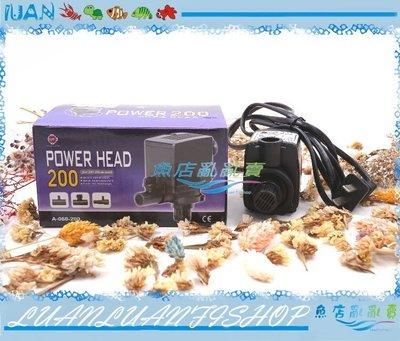 【~魚店亂亂賣~】台灣UP雅柏POWER HEAD沉水馬達200型 (200L/H)可調水量(小型水中馬達頭)