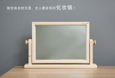 梳妝鏡實木桌上臥室裝飾簡約折疊款大尺碼高清折疊