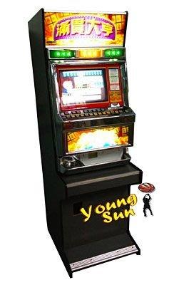歡樂暑假 滿貫大亨 麻將檯 滿貫大亨2 明星三缺一 麻將遊戲 大型電玩 寄檯規劃 電動遊戲機台  暑期夏令營