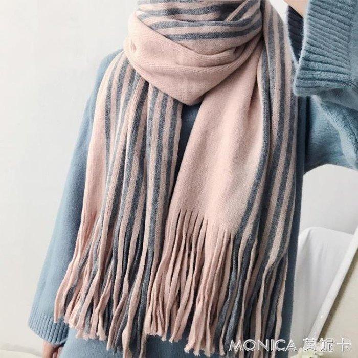 圍巾韓版女新款秋冬季百搭學生長款兩用披肩日繫小清新保暖圍脖厚