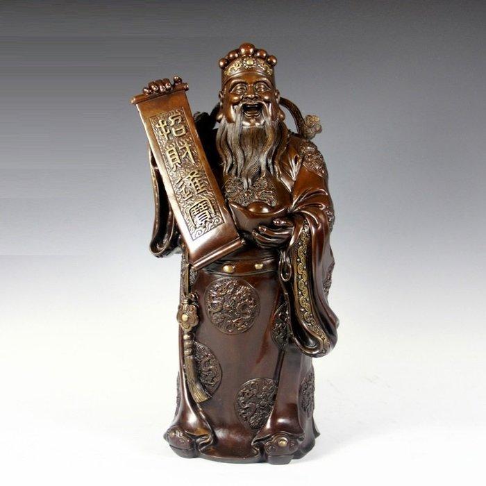 【凡了居】文財神招財進寶 中號 銅之運77