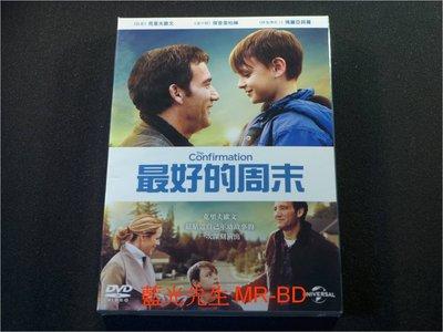 [DVD] - 最好的周末 The Confirmation ( 台灣正版 )