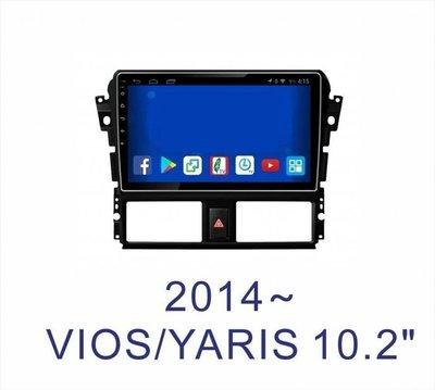 中壢【阿勇的店】TOYOTA 2014年後 VIOS 專車專用安卓機 10.2吋螢幕 台灣設計組裝 系統穩定順暢