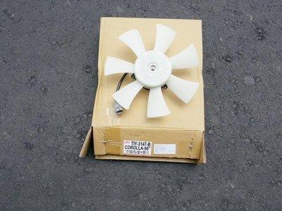 GOA COROLLA 1.8 98-00 冷氣風扇.冷氣風扇馬達 謚源(高速馬達)