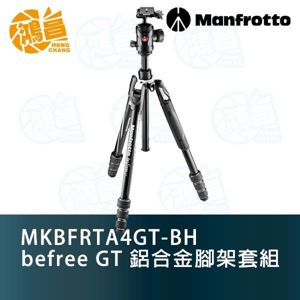 送溫莎包 Manfrotto befree GT MKBFRTA4GT-BH 鋁合金三腳架含雲台套組 公司貨 曼富圖