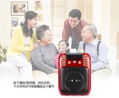音容收音機插卡音箱便攜MP3迷你音響老年老人音樂播放器