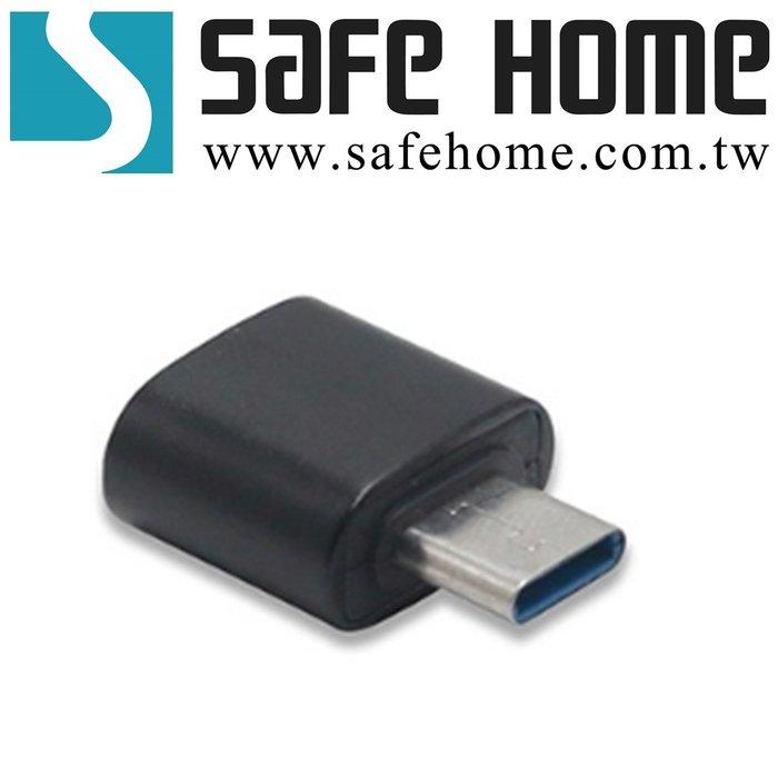 SAFEHOME OTG USB2.0 A 母 轉 USB2.0 Micro 公 OTG轉接頭 CO0501