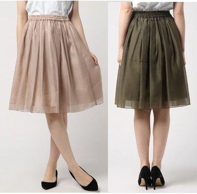 【WildLady】 稀少 te chichi日本紡紗中長裙 高腰裙