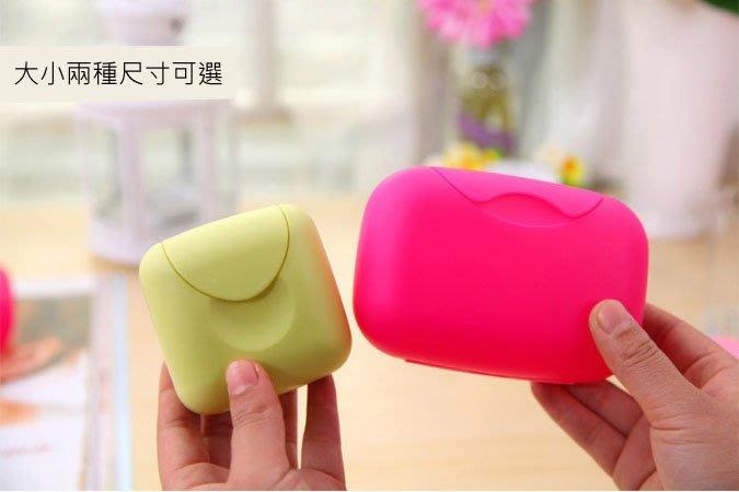 創意隨身皂盒(大) 旅行外出用 多色可選