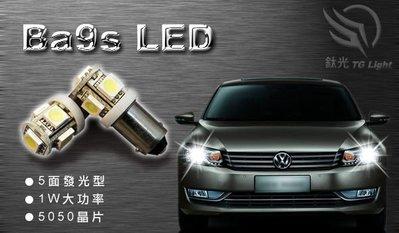 TG-鈦光 Ba9s 5050晶片3 發光晶粒  Previa Innova VW Polo Golf Scirocco
