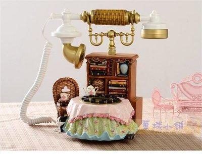 075 華城小鋪**超取當日出貨** 民宿 歐式 田園 鄉村 復古電話 有線 來電顯示 造型 書櫃造型精品電話