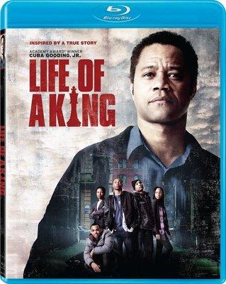【藍光電影】王者之風 Life of a King (2013)  36-063