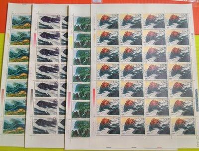 直購價*(262)大陸郵票~1990年-T155[衡山]郵票~4全大全張(28套)~原膠上品~(背有油墨)