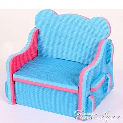 卡通兒童拼搭小凳子 拼裝組合 寶寶椅子幼兒園小凳子兒童凳子 HM    全館免運